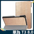 HUAWEI MediaPad T3 8...