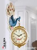 掛鐘 歐式掛鐘雙面錶鐘客廳時尚鐘錶創意個性孔雀裝飾藝術家用靜音時鐘 DF 交換禮物