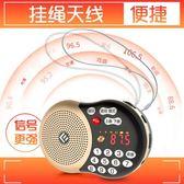 老年收音機老人聽歌便攜式迷你插卡小音箱充電評書機隨身聽播放器  極客玩家