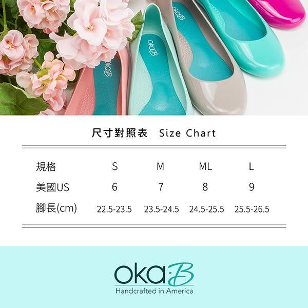 【Oka-B】EMERY經典素面露趾魚口楔型高跟鞋  酒紅色(K1020EM-WIN)