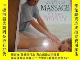 二手書博民逛書店THE罕見COMPLETE BOOK OF MASSAGE--CLARE MAXWELL- HIDSONY25