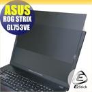 【Ezstick】ASUS GL753 GL753VE 筆記型電腦防窺保護片 ( 防窺片 )