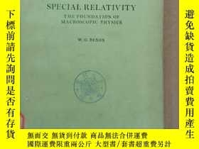 二手書博民逛書店special罕見relativity(P948)Y173412