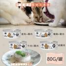 PRO毛孩王 【單罐】喵皇奴 貓咪主食罐...