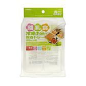 AKACHAN阿卡將 離乳食品分格冷凍盒-80ml×4