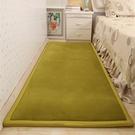 客廳地毯 加厚床邊地毯嬰兒寶寶防摔墊臥室客廳飄窗榻榻米兒童地墊絨面日式【快速】