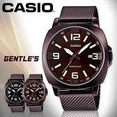 CASIO手錶專賣店 卡西歐  MTP-1350DD-5A 男錶 不鏽鋼網狀錶帶