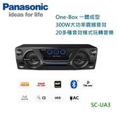 【佳麗寶】-留言享特價(Panasonic國際)國際牌藍牙/USB組合音響【SC-UA3-K】