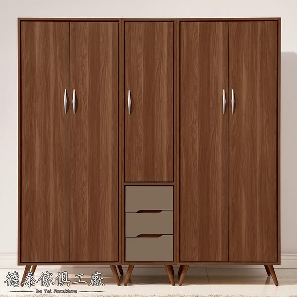 D&T 德泰傢俱 Miranda 6.3尺組合衣櫃-2個單抽1個1.3尺三抽 A028-367-343