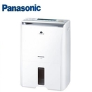 Panasonic國際牌 10公升ECO NAVI空氣清淨除濕機 F-Y20FH **免運費**