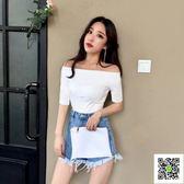 一字肩 五分袖白色T恤女緊身修身新款夏裝中袖上衣服一字肩露肩上衣 歐歐流行館
