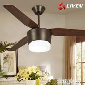 電扇燈美式吊扇燈 工業風餐廳客廳臥室帶燈吊扇簡約木葉110V風扇燈igo 雲雨尚品