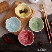 家用陶瓷小碟子調料碟醬油碟醋碟日式餐具蘸料碟小吃碟小菜碟子      艾維朵