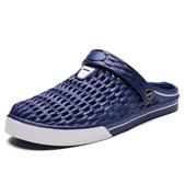 拖鞋男士夏季情侶涼鞋半拖鞋包頭休閒涼拖鞋洞洞沙灘防滑韓版潮流