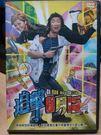 挖寶二手片-I12-075-正版DVD*...