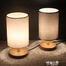 床頭燈 簡約現代北歐溫馨喂奶台燈 臥室床頭燈  實木可調光 創意小夜燈 9號潮人館