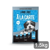 寵物家族-澳洲A LA CARTE阿拉卡特 - 全齡犬&幼犬 羊肉低敏配方 1.5kg