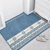 韓式地墊門墊進門入戶門家用腳墊進戶門口墊子玄關客廳臥室地毯墊  【快速出貨】