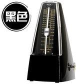 節拍器 鋼琴機械節拍器 吉他小提琴古箏樂器通用 音樂節奏器打拍器   歐韓流行館