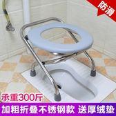 坐便椅老人可折疊孕婦坐便器家用蹲廁簡易便攜式移動馬桶座便椅子 30CM ·樂享生活館liv