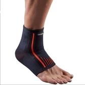 男女運動護踝跑步足球籃球扭傷防護減震護具單只
