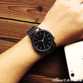手表防水時尚款韓版潮流簡約森系大表盤男表情侶手表 艾美時尚衣櫥