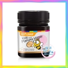 Spring Leaf 綠芙特級 兒童麥盧卡蜂蜜250+ (250g/瓶) 麥盧卡蜂蜜 蜂蜜 兒童適用 【生活ODOKE】