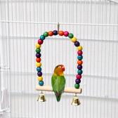 趣味新款鸚鵡鳥類玩具 鳥秋千 籠子吊環 鸚鵡木玩具
