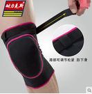 運動護膝男加厚膝蓋保護籃球跪地舞蹈跳舞女裝備跑步足球護具騎行