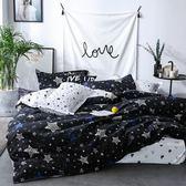 Artis台灣製 - 雙人床包組+雙人薄被套【滿天星 】雪紡棉磨毛加工處理 親膚柔軟