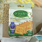 滿足感原味蘇打餅 225g(10入)【4580210192758】(馬來西亞零食)
