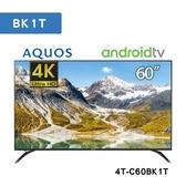 【SHARP 夏普】60吋 4K UHD HDR日製面板智慧連網液晶電視 4T-C60BK1T 附視訊盒 (送基本安裝)