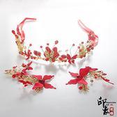 新娘紅色絹紗蝴蝶發箍耳環套敬酒服發箍頭飾結婚婚紗禮服配飾【聖誕交換禮物】