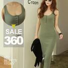 SISI【D5157】完美修身 百搭螺紋鈕扣長背心無袖包臀修身連身裙洋裝