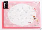 【金玉堂文具】夢幻木馬拼圖卡片-蝴蝶結木馬 (BGC-11001) 柏格 ZAKKA 創意