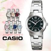 CASIO手錶專賣店 卡西歐  LTP-1241D-1A 女錶 黑 不繡鋼錶帶 強力防刮礦物玻璃  一次觸碰式三折式錶帶