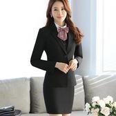 西裝套裝女職業裝長袖兩粒扣大碼短款正裝工作服西裝外套黑 Ic1503【Pink中大尺碼】