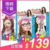夢17 繽粉染護髮染髮霜(40g+40ml) 顏色可選【小三美日】原價$199