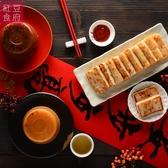 【紅豆食府】步步高陞禮盒(紅豆年糕+桂花年糕+干貝蘿蔔糕+干貝芋頭糕,贈保冷袋)