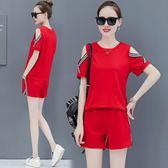 運動套裝女韓版2018夏季新款時尚洋氣漏肩短袖短褲休閒跑步兩件套『潮流世家』