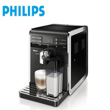 飛利浦 Ssaeco Moltio 全自動義式咖啡機 HD8869