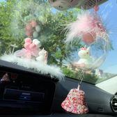 獨角獸網紅汽車掛件車內吊飾車載掛飾裝飾個性創意汽車用品女 初語生活