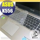 【Ezstick】ASUS K556 K...
