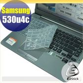 【EZstick】SAMSUNG Series 5 NP530U4C 系列專用 矽膠鍵盤保護膜