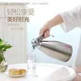 杯之星不銹鋼保溫壺 真空保溫瓶家用熱水瓶辦公室暖水壺瓶歐式2Ligo 3c優購