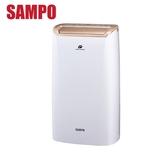 贈曬衣架SP-2017-SAMPO聲寶 16L一級節能PICOPURE空氣清淨除濕機 AD-W732P- **免運費**