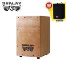 【敦煌樂器】SBALAY SCJ-2 NT 原木色木箱鼓附贈袋子