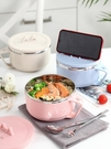 泡麵碗 學生保溫泡面碗泡面神器 304不銹鋼碗防燙兒童碗帶蓋寶寶碗帶手柄【快速出貨】