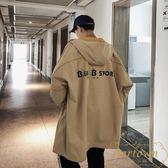 男士中長款拼色連帽風衣外套秋季薄款寬鬆印花大衣外套【繁星小鎮】