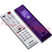 萬能遙控器電視機通用三星TCL長虹啟客康佳海信海爾 爾碩數位3c